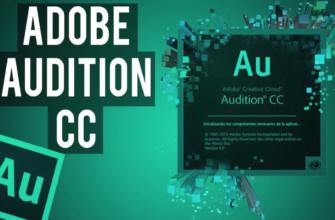 Как сохранить файл в Adobe Audition