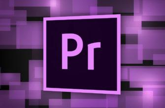Как создать корректирующий слой в Adobe Premiere Pro