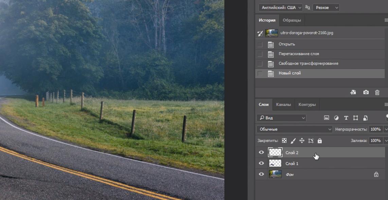 Как сделать реалистичную тень в Photoshop от объекта