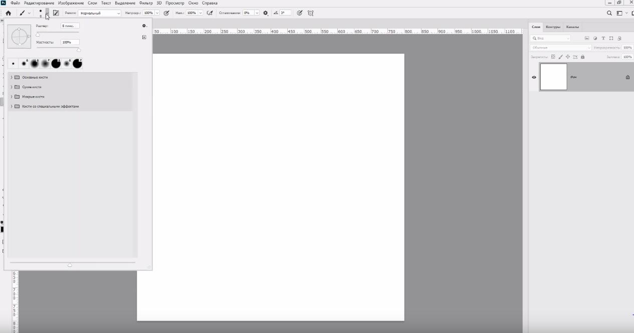 как установить новый кисть в фотошоп