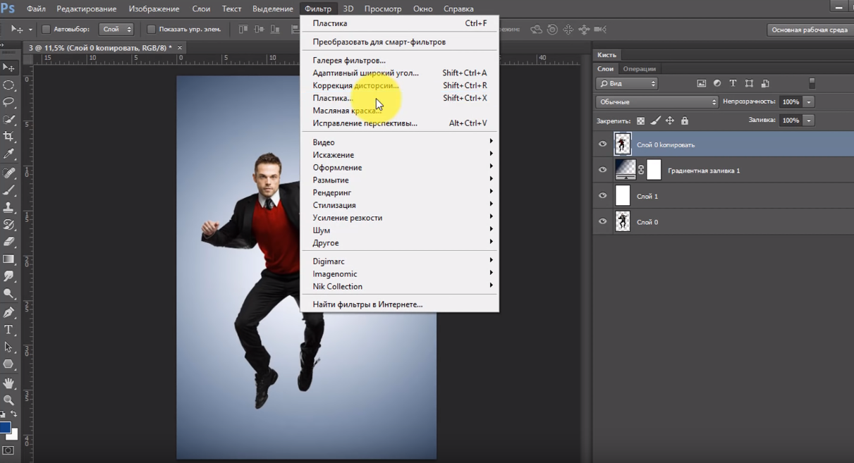 Как сделать эффект распада в Photoshop