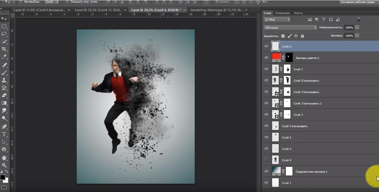 Как сделать эффект распада в фотошоп