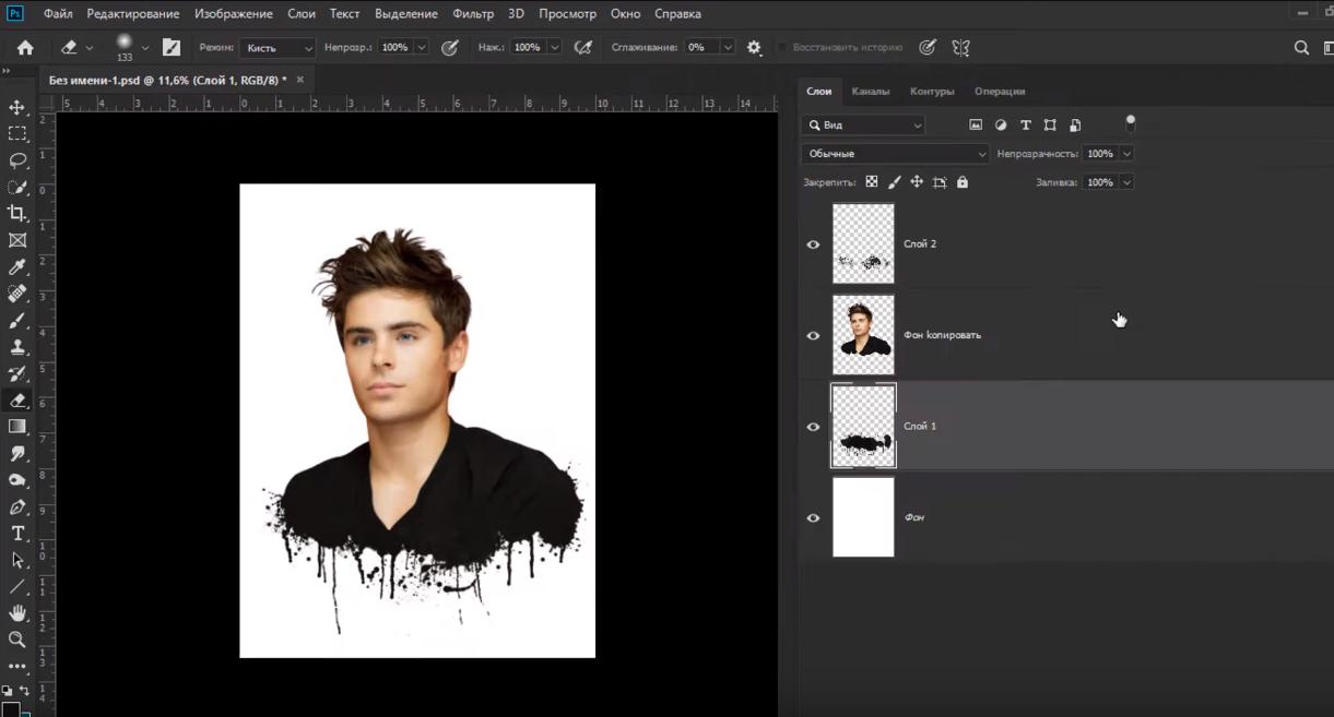 дрим арт портрет в фотошопе урок