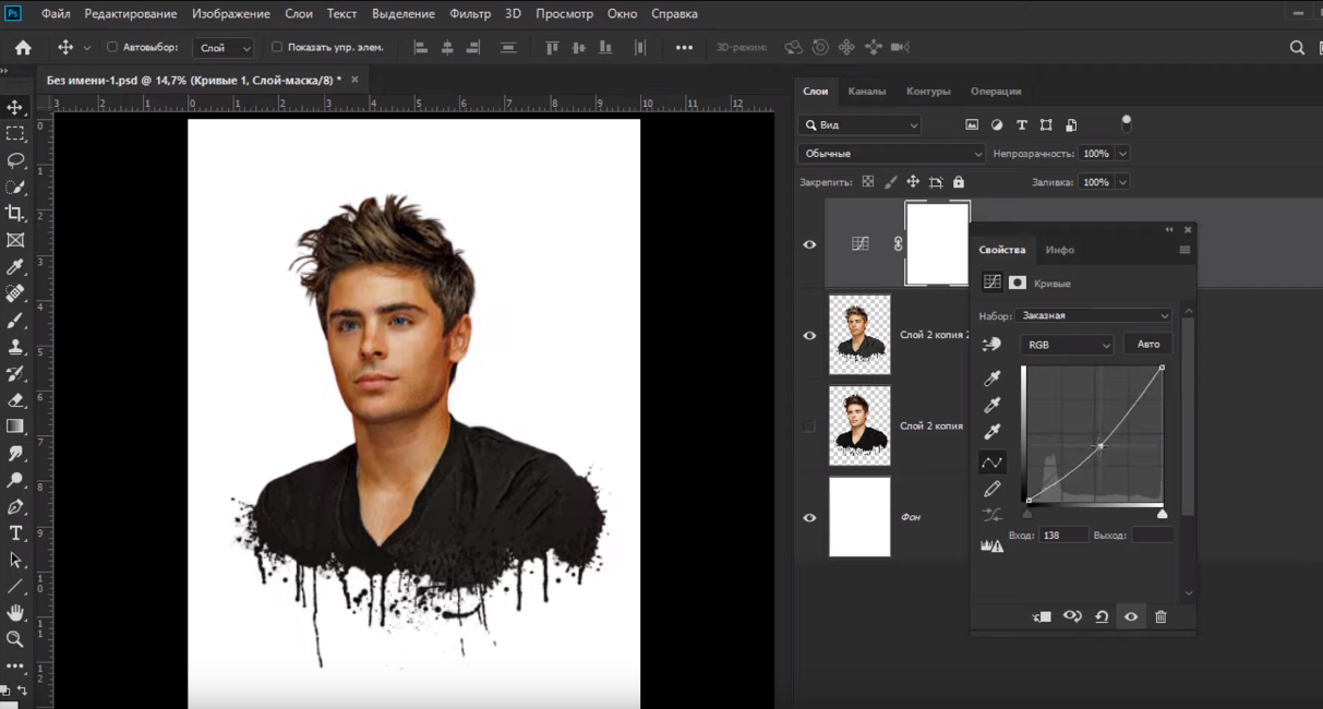 Как сделать портрет в стиле дрим - арт в Photoshop
