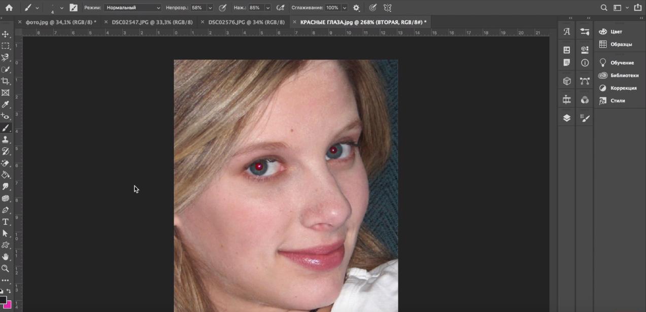 эффект красных глаз фотошоп