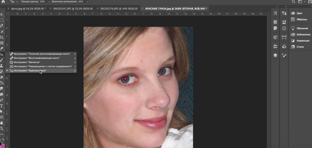 Как удалить дефекты к фотографии