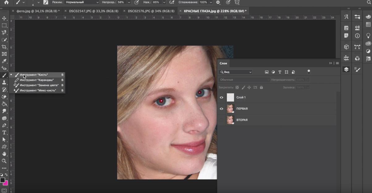 убрать эффект красных глаз в фотошопе