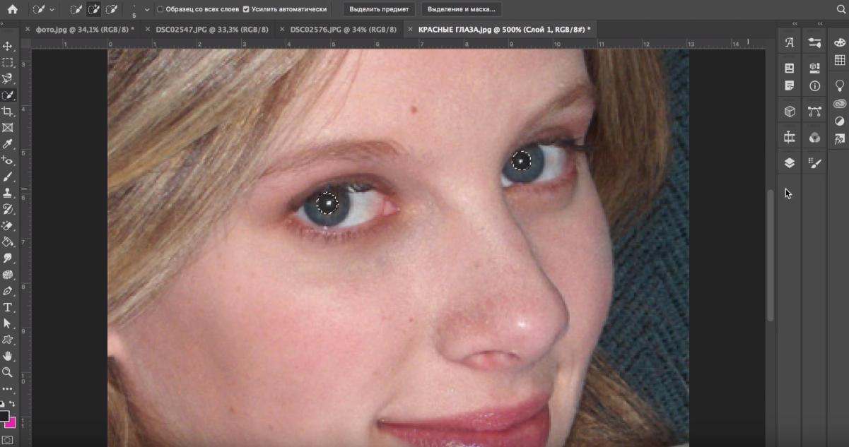 удалить красные глаза в фотошопе