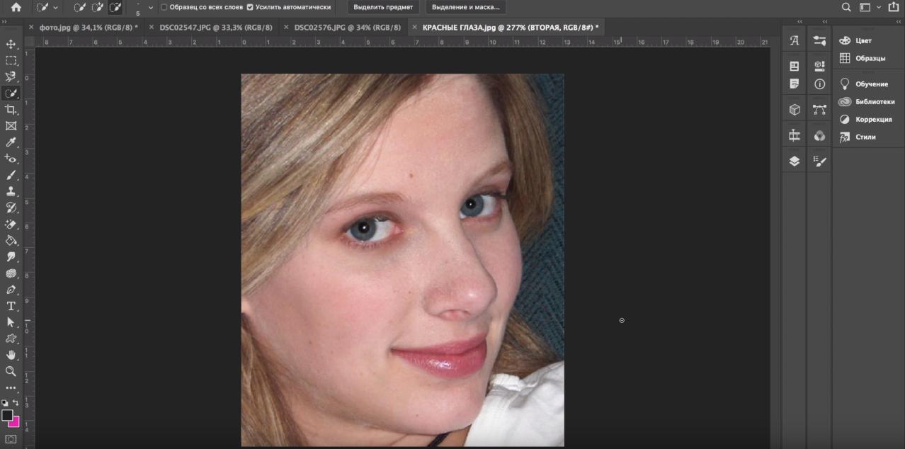 удаление эффекта красных глаз в фотошопе