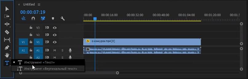 premiere pro эффекты текста