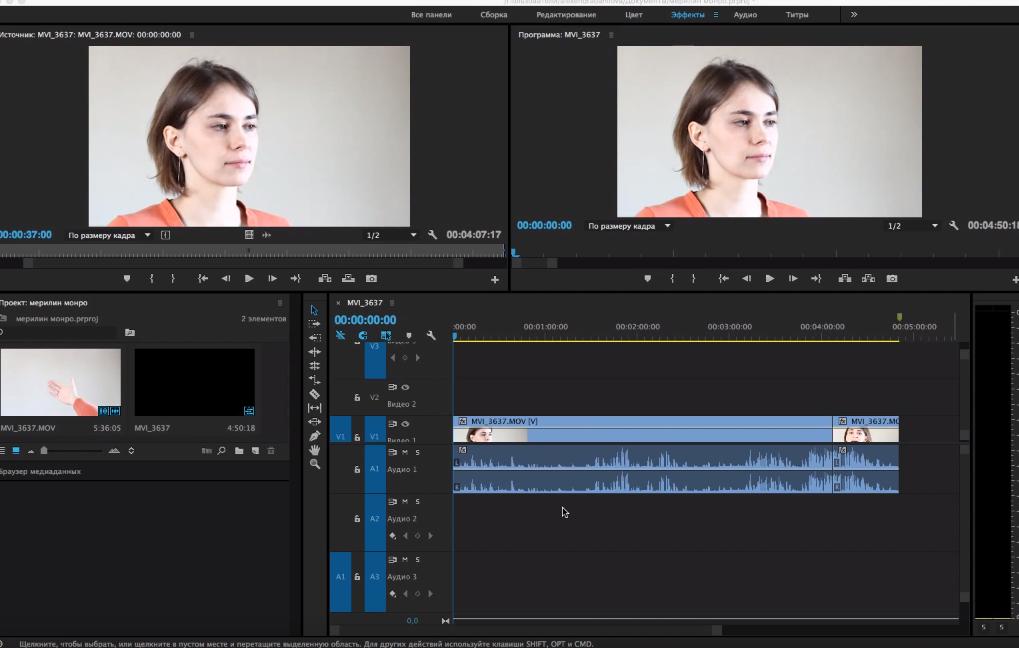 Как сделать затухание видео Adobe Premiere Pro