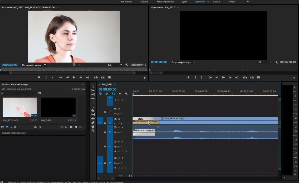 Как сделать затухание звука Premiere Pro