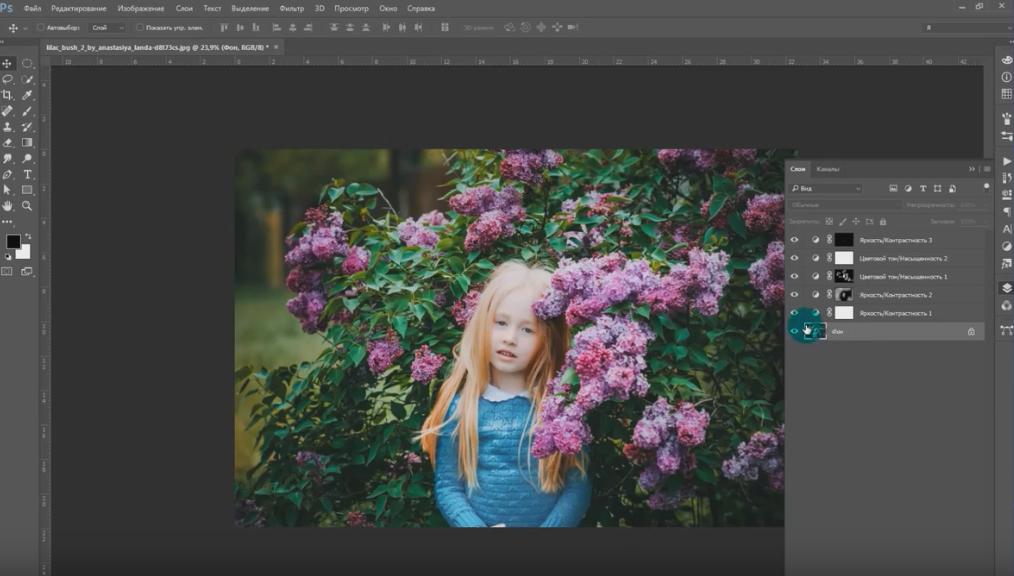 объединить слои в фотошопе горячие клавиши