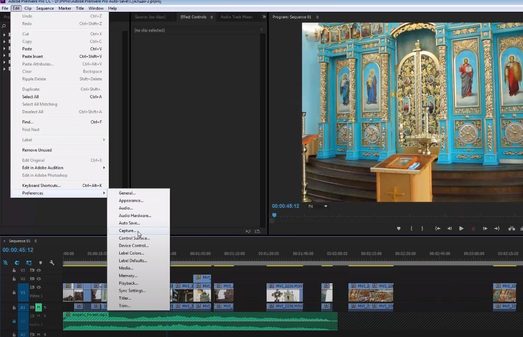 Как восстановить проект в Adobe Premiere Pro