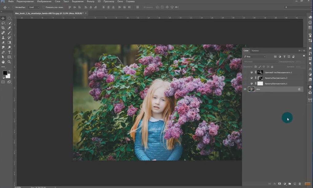 объединить видимые слои в фотошопе