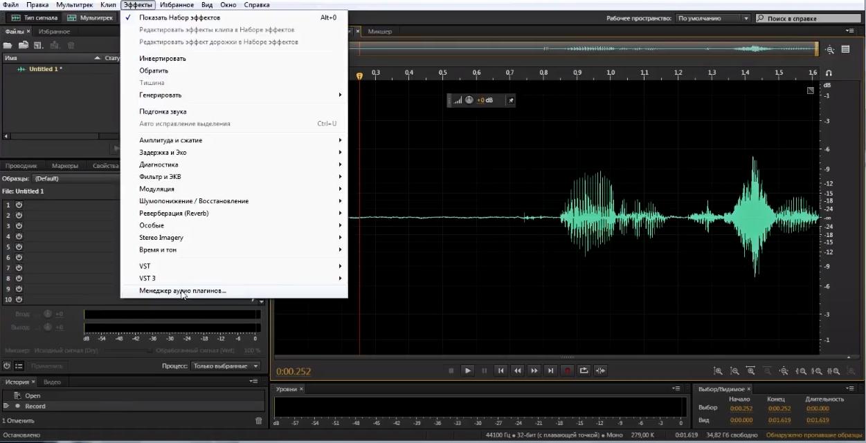 Как установить плагины в Adobe Audition