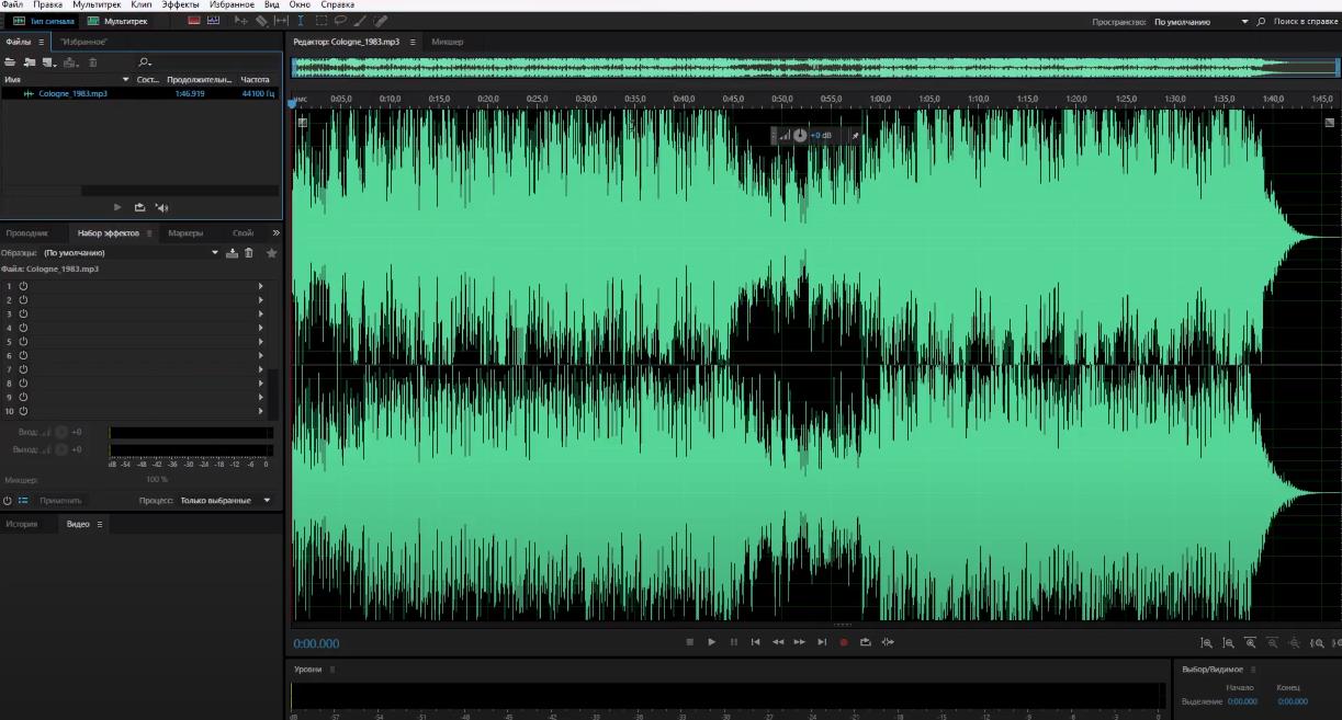 сохранить файл в Adobe Audition