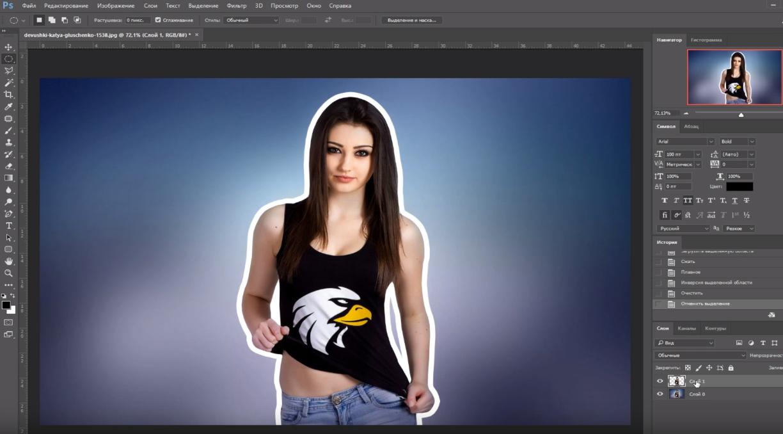 Как сделать обводку фигуры в Photoshop