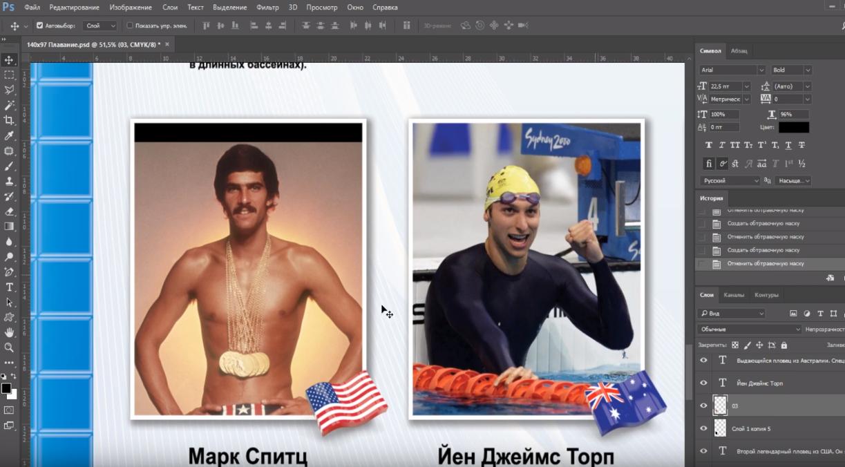 как сделать заливку фигуры в фотошопе