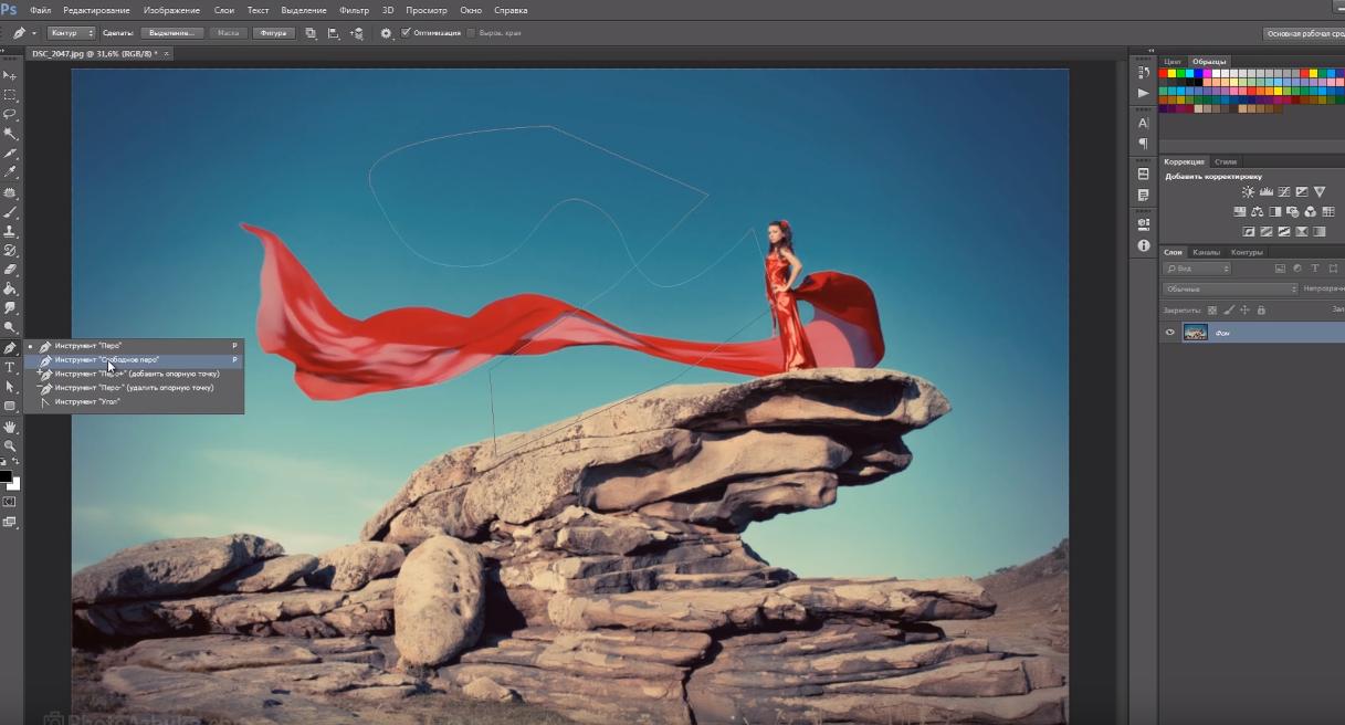 Как в Photoshop сделать контур фигуры
