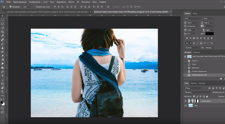 Как вырезать и вставить объект в Photoshop