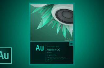 Как сбросить настройки в Adobe Audition