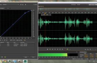 Как выровнять громкость в Adobe Audition