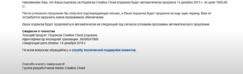 отменить Adobe Premiere Pro