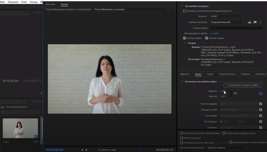 монтаж вертикального видео в adobe premiere pro