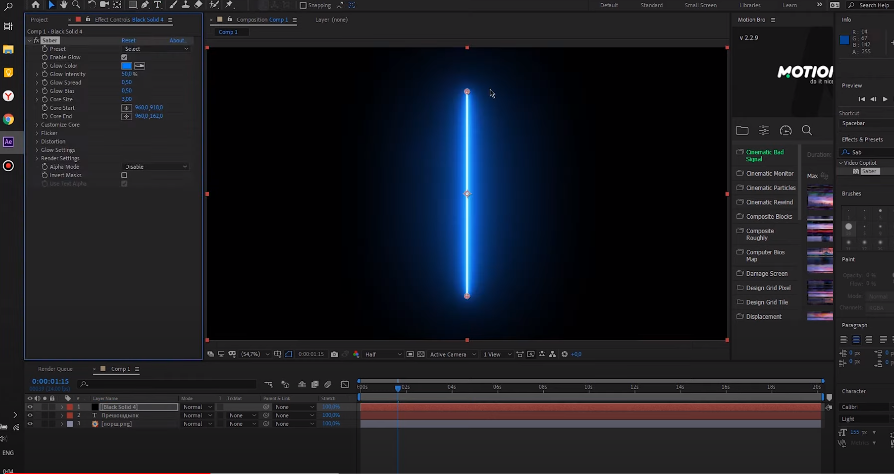 текст After Effects