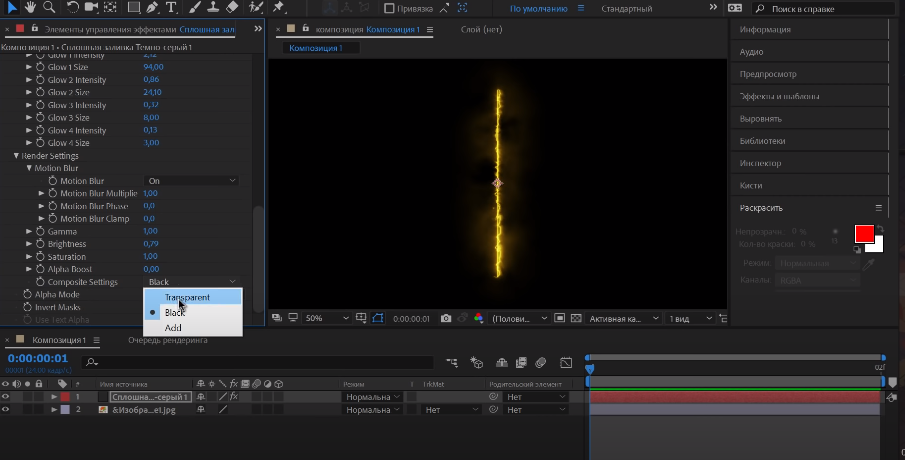 обводка в adobe after effects