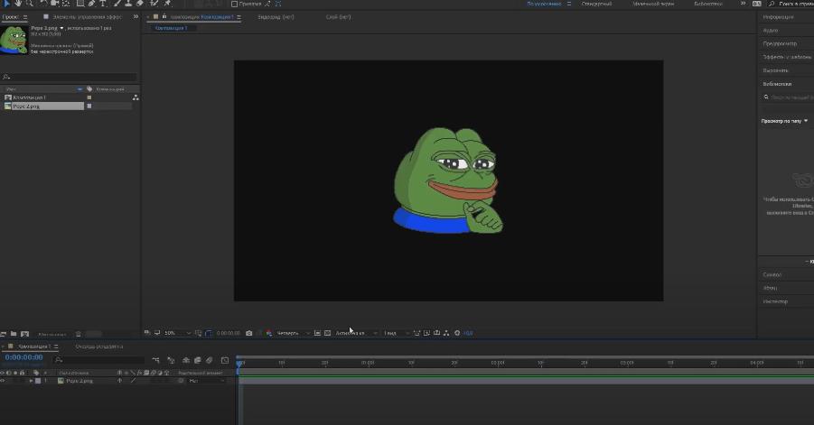 как сделать анимацию в adobe after effects