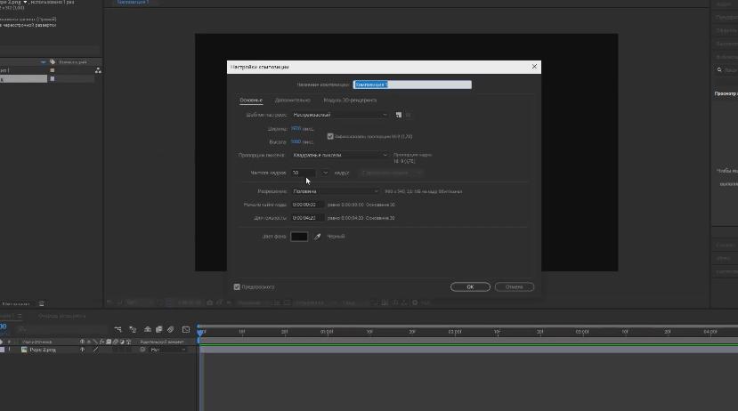 как сделать зацикленную анимацию в after effects