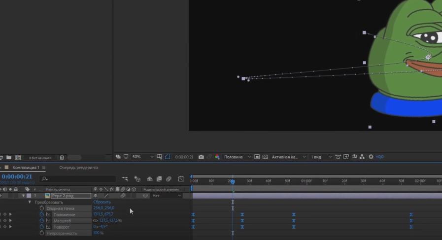 создание анимации в after effects