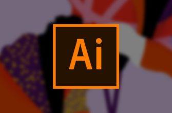 Как отменить подписку в adobe Illustrator