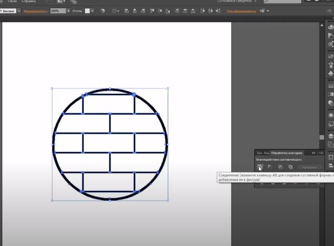 illustrator как сделать заливку