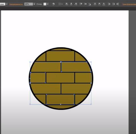 illustrator как сделать заливку фигуры
