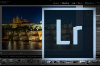 Как установить Adobe Lightroom на компьютер