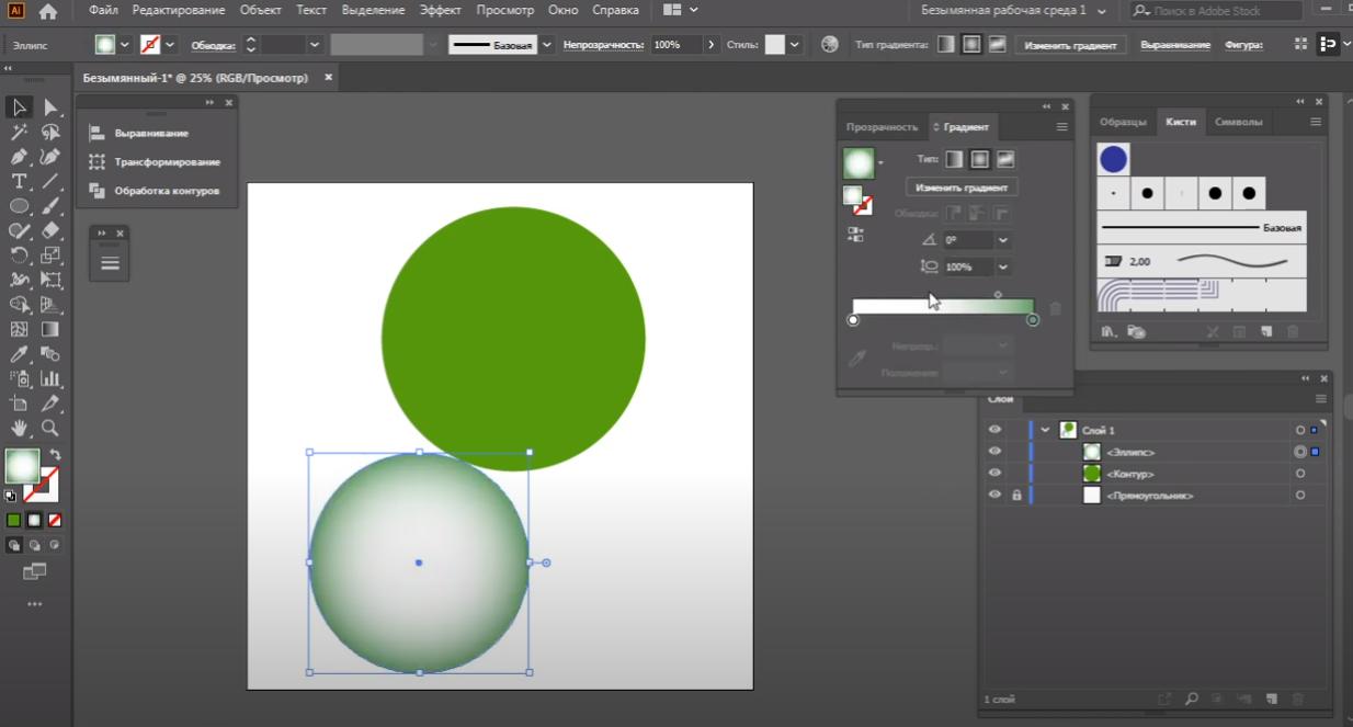 Как сделать тень от объекта в Illustrator