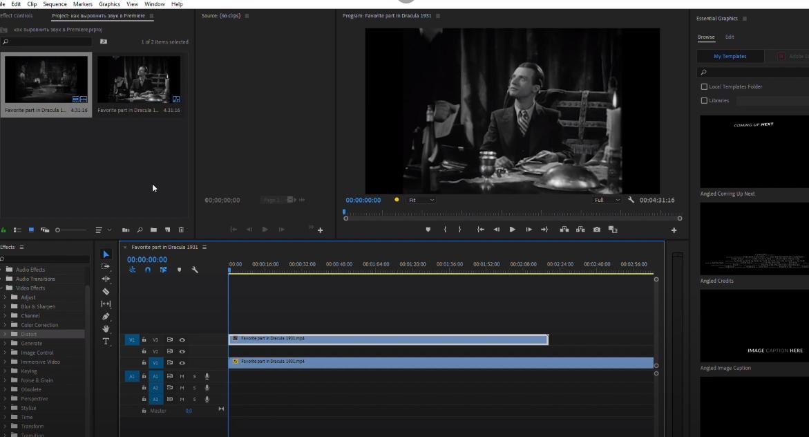 как кадрировать в premiere pro