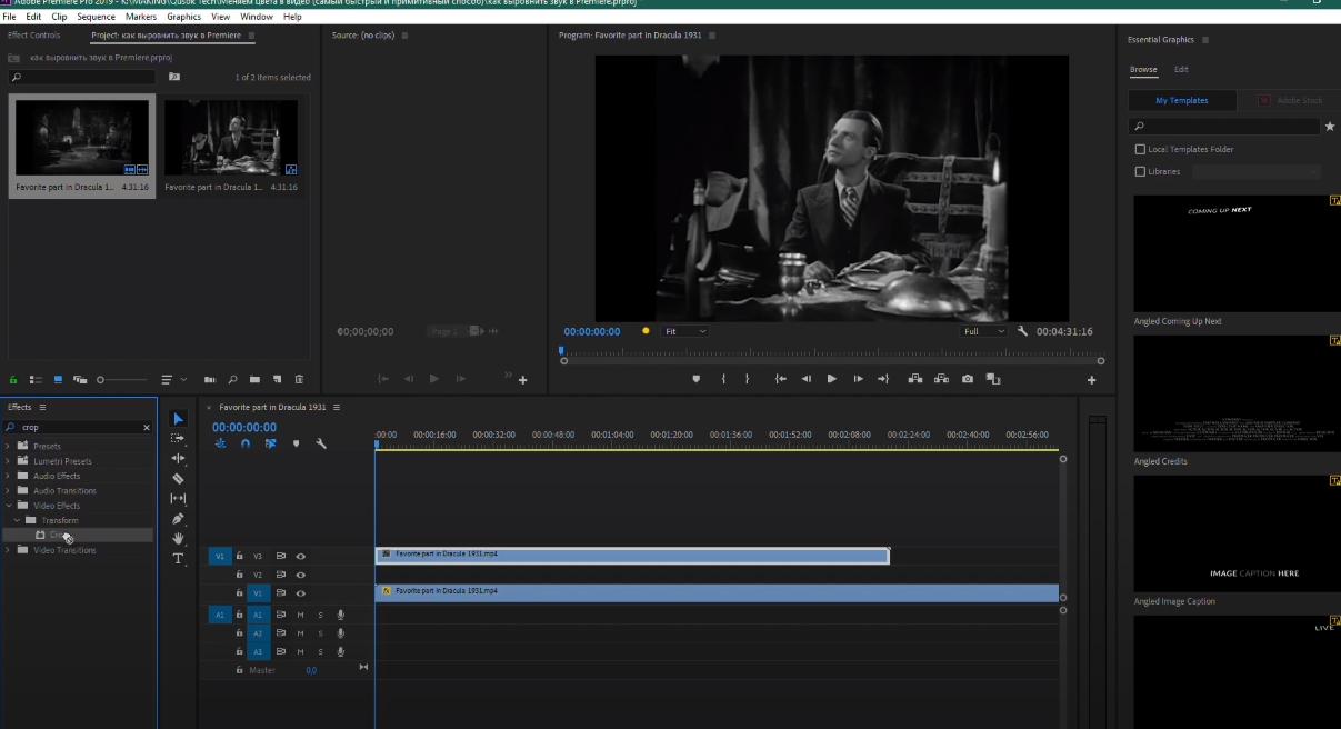 как кадрировать в adobe premiere pro