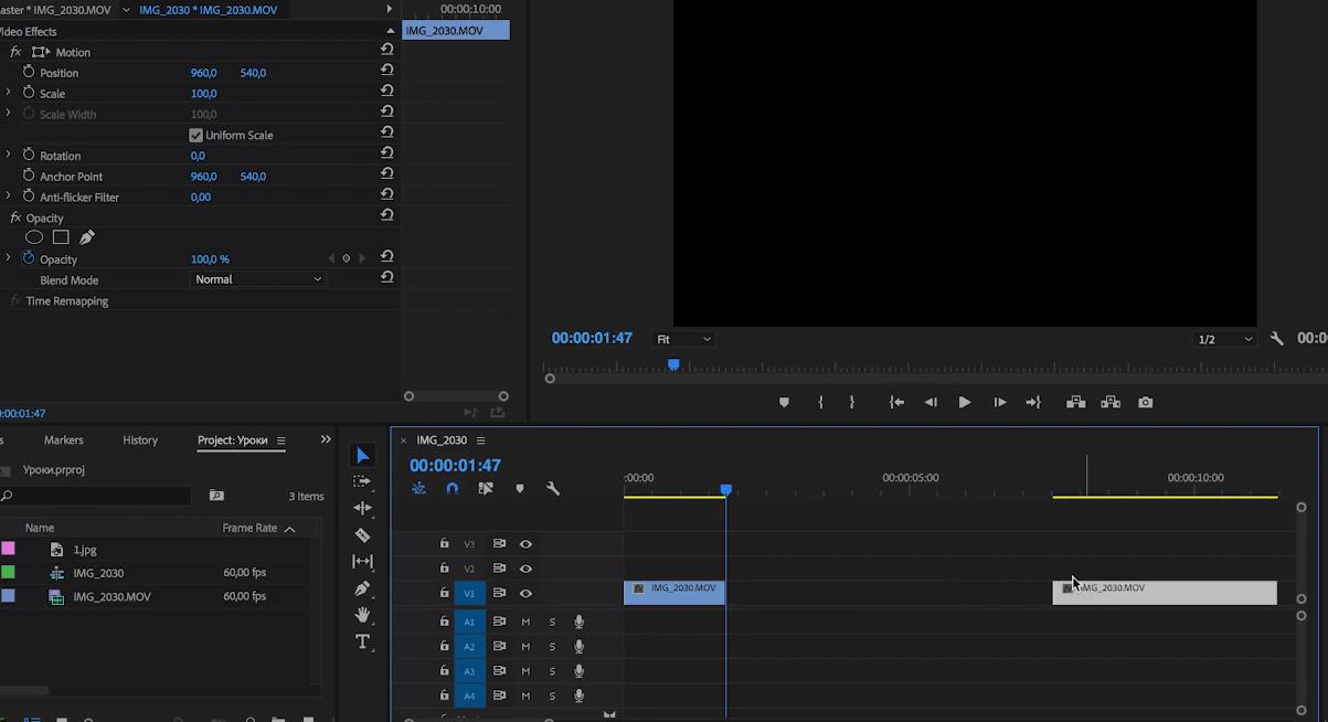 стоп кадр в adobe premiere pro