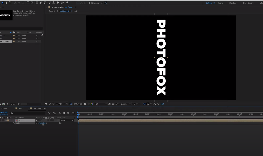 after effects текст