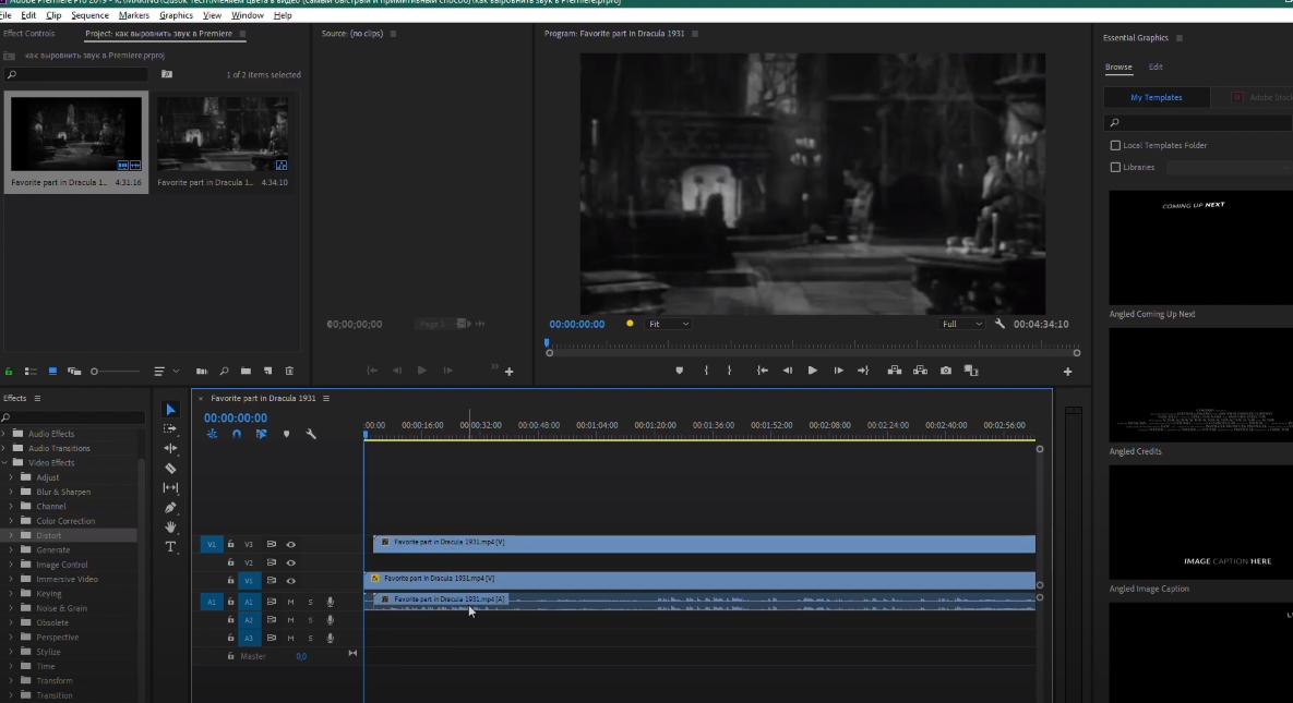 кадрировать видео premiere pro