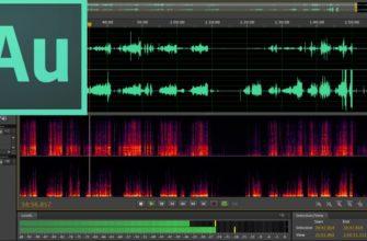 Как сохранить мультитрек в Adobe Audition