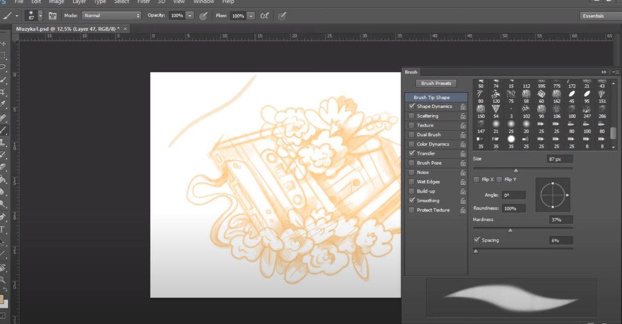 как рисовать в фотошопе на графическом планшете