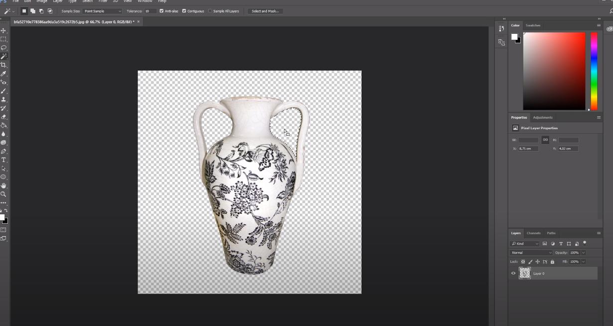 photoshop как сделать прозрачный фон картинки