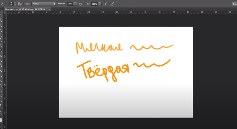 как рисовать в фотошопе