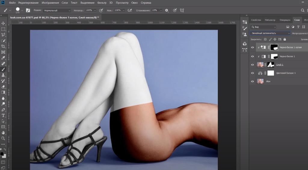 как поменять цвет кожи в фотошопе