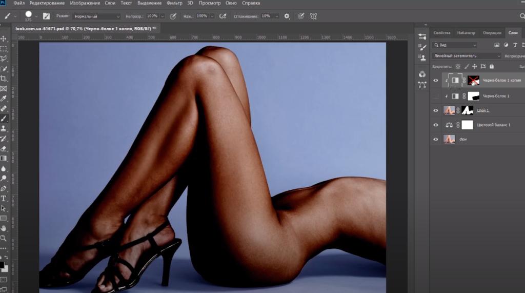 как подогнать цвет кожи в фотошопе